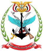 Forces armées yéménitesLOGO.png