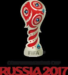 a676530f7 كأس القارات 2017 - ويكيبيديا، الموسوعة الحرة