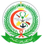 SAUDI ARMED FORCES MEDICAL SERVICES DEPT LOGO.png