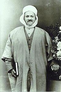 الشيخ إبراهيم بن عيسى حمدي 200px-Yakdan.jpg