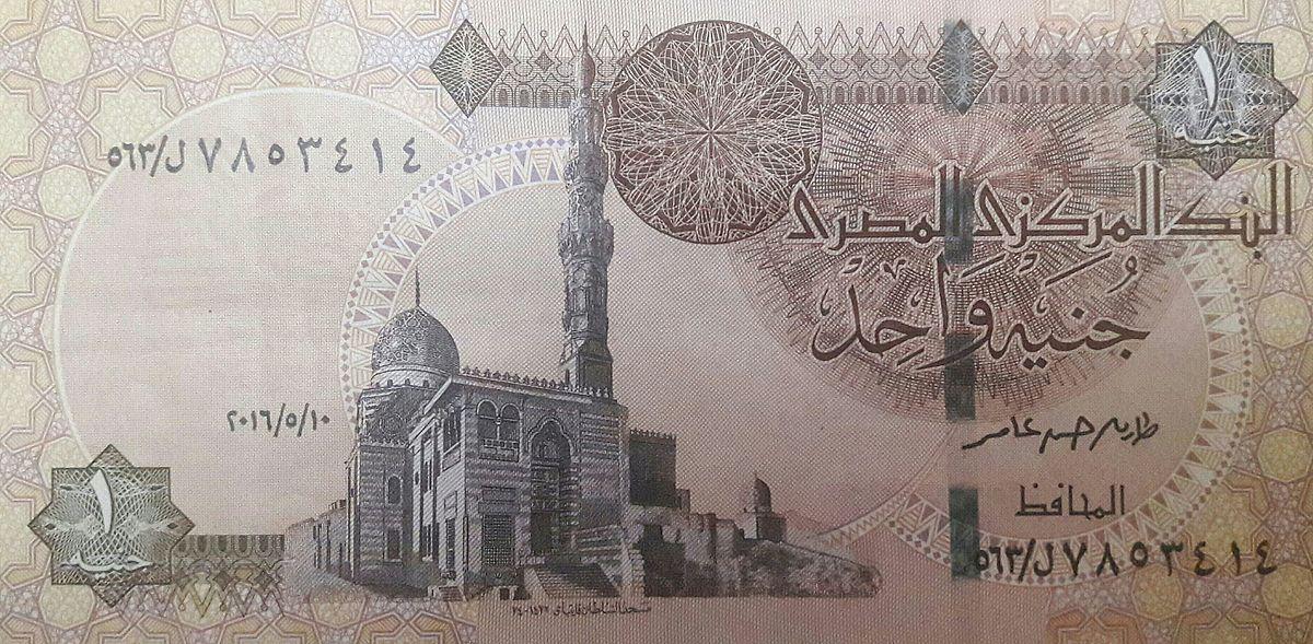 الاف كم 10 كويتي ريال