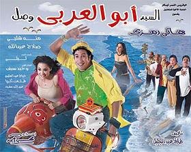 ElSayed Abo El Araby Wasal