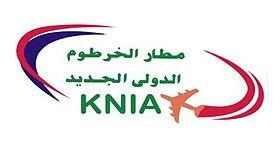 صورة معبرة عن مطار الخرطوم الدولي الجديد