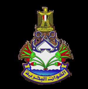 القوات البحرية المصرية - ويكيبيديا