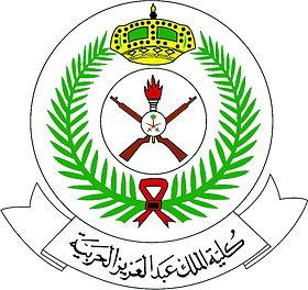 كلية الملك عبد العزيز الحربية ويكيبيديا
