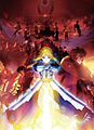 Fate Zero Blu-ray Disc Box I art.jpg