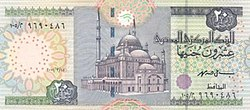 EGP 20 Pounds 2001 (Front).jpg