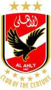 Ahly Fc new logo.png