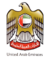 New Coat of arms of United Arab Emirates.png