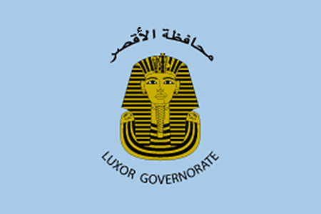 Flag of Luxor Governorate.png