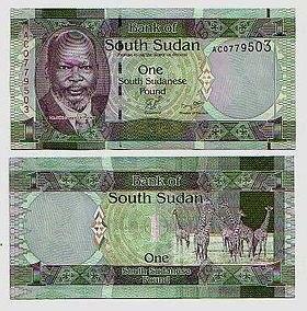 """الدولار الأمريكي. أوضح عدداً من المتعاملين على العملة السودانية """"الجنيه ..."""
