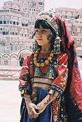Young Yemeni girl wearing tradition clothes.jpg