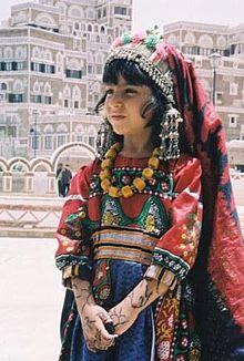d4bec0580c3c8 ثقافة اليمن - ويكيبيديا، الموسوعة الحرة