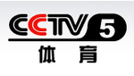 China Central TV-5.png