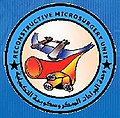 Logo of Assiut Reconstructive Microsurgery Unit.jpg