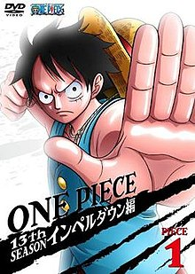 One Piece DVD 13.jpg