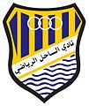 Al Sahel Sporting Club.jpg