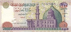 EGP 200 Pounds 2007 (Front).jpg