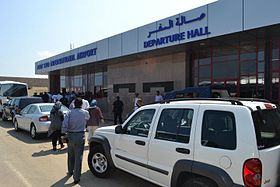 Port Said Airport.jpg