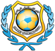 Ismaily SC (logo).png
