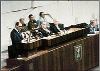 صراع العرب الصهاينة :اتفاقية كامب ديفيد