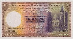 EGP 10 Pounds 1950 (Front).jpg