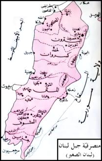 متصرفية جبل لبنان أو لبنان الصغير.