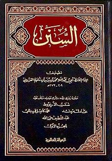 المكتبة العربية pdf
