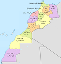 Regions of Morocco.png