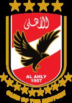 قائمة بطولات النادي الأهلي المصري ويكيبيديا