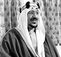 Wikizero سعود بن عبد العزيز آل سعود