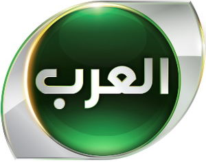 Arab tv logo.jpg