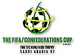 1997 FIFA Confederations Cup official logo