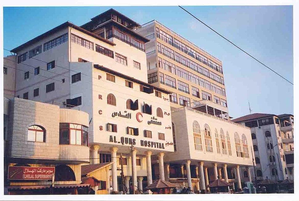 مستشفى القدس في غزة.jpg&filetimestamp=20120421114339&