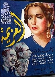 موسيقى افلام عربية