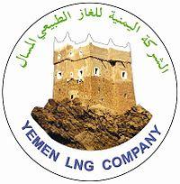 حصن الغويزي في اليمن محافظة حضرموت المكلا  200px-YLNG_LOGO_small
