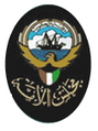 Kuwait Assembly Logo.PNG