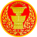 Seal of the National Assembly of Thailand.png