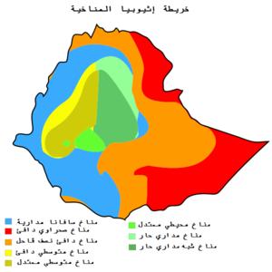 جغرافيا إثيوبيا ويكيبيديا
