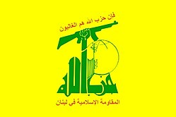 Flag of Hezbollah.jpeg