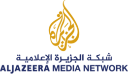 شبكة الجزيرة الإعلامية ويكيبيديا