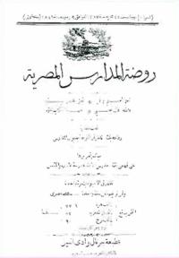 7703530bb535e قائمة مجلات الأطفال العربية - ويكيبيديا، الموسوعة الحرة
