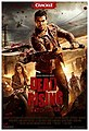 Dead Rising Watchtower poster.jpg