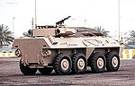 Al Fahd- armoured fighting vehicle.jpg