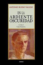 En-la-ardiente-oscuridad-antonio-buero-vallejo-paperback-cover-art.jpeg