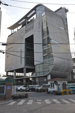 YG Entertainment building.jpg