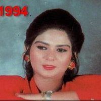 نوال = نوال Nawal 1994
