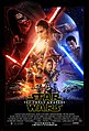 Star Wars The Force Awakens Theatrical Poster.jpg