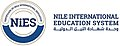 Nile International Education System - NIES.jpg