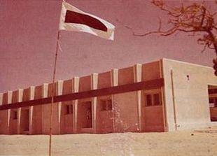 تاريخ الإمارات العربية جزيرة الكبرى